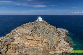 Sifnos, Cyklady, Grecja, Greckie wyspy; Wyspa Sifnos; Cyklady ciekawe miejsca; Kastro, białe miasteczko Sifnos; kościół Eptamartyres, Eptamartyres;
